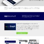 トップページコンテンツ|カエテングラフ